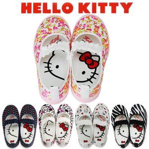 サンリオ ハローキティの上履き♪                世界中で大人気のキティちゃん。   ...