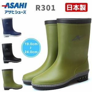 3a68d74ca0f11 長靴、レインブーツ(子ども用)(サイズ(ベビーキッズ):22cm) ベビー ...