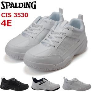 スポルディング SPALDING メンズ スニーカー CIS 3530 幅広 4E ホワイト ブラック ホワイトネイビー 運動靴 19SS03|hakimonohiroba
