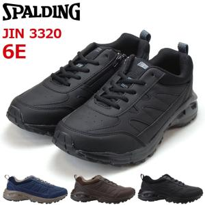 スポルディング SPALDING メンズ スニーカー JIN 3320 幅広 6E ワイド サイドジップ 甲高 運動靴 19SS03|hakimonohiroba