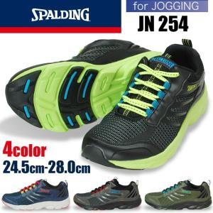 スポルディング メンズスニーカー ジョギングシューズ JN 254 4E SPALDING