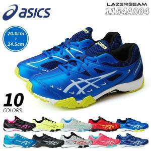 在庫限り アシックス レーザービーム 1154A004 ASICS LAZERBEAM 子供靴 ジュ...
