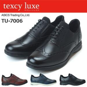 テクシーリュクス TU-7006 メンズビジネスシューズ 内羽根 ウィングチップ 紳士 texcy luxe 3E アシックス商事|hakimonohiroba
