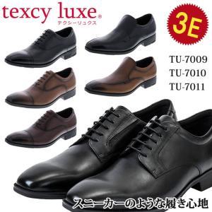 テクシーリュクス TU-7009 TU-7010 TU-7011 メンズビジネスシューズ ブラック ブラウン ワイン 本革  スリッポン アシックス 19FW06|hakimonohiroba