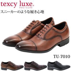 テクシーリュクス TU-7010 ビジネスシューズ 本革 3E ブラック ブラウン ワイン 内羽根 ストレートチップ 19SS04|hakimonohiroba