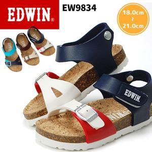 エドウィン キッズサンダル 9834 EDWIN ジュニア フットベットサンダル 17SS05|hakimonohiroba