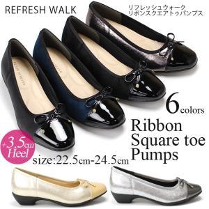 リフレッシュウォーク リボン スクエアトゥ パンプス 1974 3.5cmヒール REFRESH WALK|hakimonohiroba