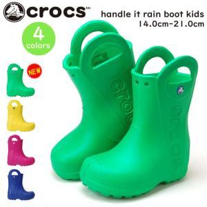 crocs handle it rain boot kids シンプルなデザインのキッズレインブーツ...