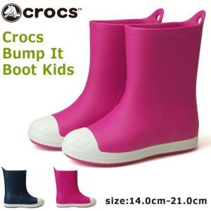 crocs bump it boot kids 「クロスライト」素材のアウトソールにフットベッドを使...