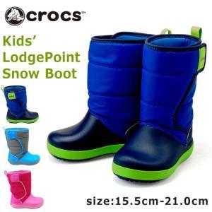 クロックス ロッジポイント スノー ブーツ 204660 キッズブーツ CROCS Kids' Lo...