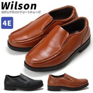 メンズ ビジネスシューズ Wilson ウィルソン 1602 カジュアル コンフォート  4E 防滑...