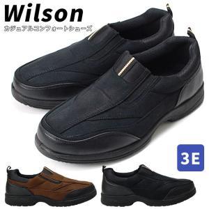 メンズ カジュアルシューズ Wilson ウィルソン 1703 コンフォート 3E 防滑 軽量