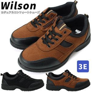 メンズ カジュアルシューズ Wilson ウィルソン 1704 コンフォート 3E 防滑 軽量