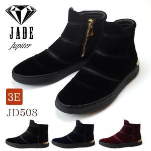 ジェイド JD508 ハイカット スニーカー ブーツ メンズ JADE HEIGHT 3E 紳士靴 JUPITER ハイカット madras マドラス 17SS08|hakimonohiroba