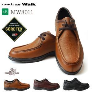 マドラスウォーク ゴアテックス MW8011 メンズ ビジネスシューズ 本革 4E 防水 紳士 靴 madras Walk GORE-TEX リロリアン 17SSFW|hakimonohiroba