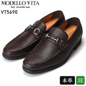MADRAS MODELLO VITA VT5690  MODELLO VITA (モデロヴィータ)...