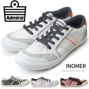 アドミラル イノマー SJAD1509 レディース メンズ ...