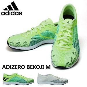 adidas アディダス アディゼロ ベコジ M メンズ ランニングシューズ adizero bekoji m  B96320 BD7197 スニーカー 18FW12|hakimonohiroba