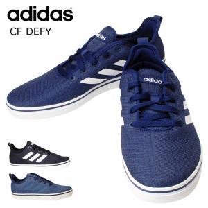 在庫限り アディダス CF DEFY CFデフィー メンズスニーカー BB7171 BB7164 BB7163 ホワイト ブラック ブルー adidas 18FW08|hakimonohiroba