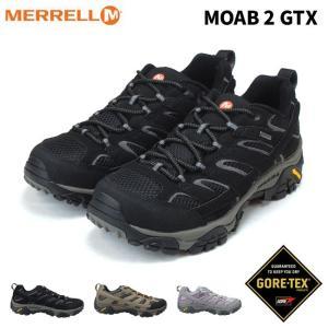メレル モアブ 2 ゴアテックス J06035 J06037 J06082 アウトドア ブラック ベージュ グレー 26.0〜27.0cm カジュアル トレッキング 19SS03|hakimonohiroba