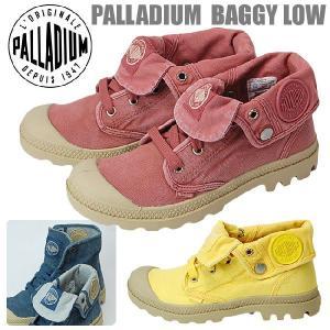 在庫限り パラディウム PALLADIUM BAGGY LOW  バギーロー  レディーススニーカー  93153|hakimonohiroba