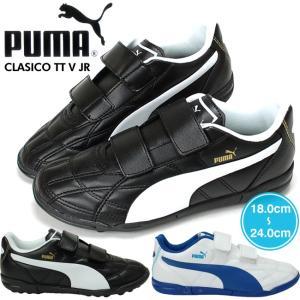 プーマ PUMA CLASICO TT V JR 10341...