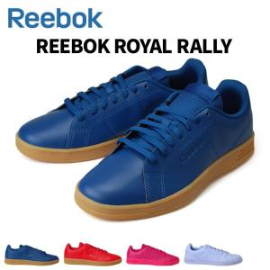 リーボック ロイヤル ラリー メンズ レディーススニーカー Reebok ROYAL RALLY CN4637 CN4638 CN4639 CN4640 18FW07|hakimonohiroba