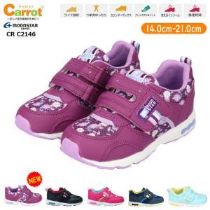 キャロット C2146 Carrot CR C2146  足幅が広めのお子さまに向けた「3E」商品で...