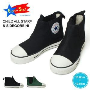 CHILD  ALL STAR N SIDEGORE HI  チャイルド オールスター Nのパターン...