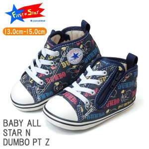 BABY ALL STAR N DUMBO PT Z   1941年に公開されたディズニーの長編アニ...