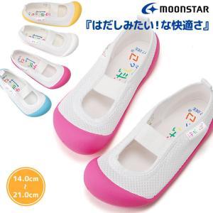 子どもの足を実測して設計された「はだしっこ」。通気性のよりダブルラッセル素材を使用し足ムレを防止しま...