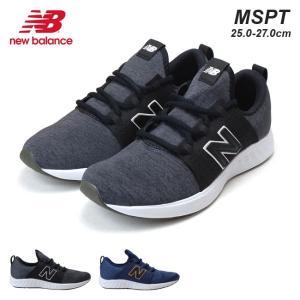 ニューバランス MSPT メンズ ランニングシューズ new balance SR1 ES1 25.0cm〜27.0cm D幅 スニーカー 19SS03|hakimonohiroba