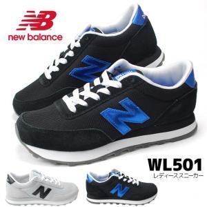 ニューバランス レディース スニーカー WL501 NewBalance NWB NWD 17SS05|hakimonohiroba