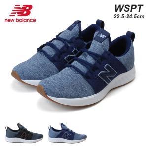 ニューバランス WSPT レディース ランニングシューズ new balance BP1 MS1 B幅 ジョギング スニーカー ジム トレーニング 靴|hakimonohiroba