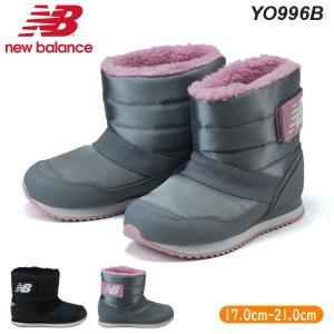 ニューバランス キッズジュニア用ブーツ YO996B キッズブーツ ブラック ピンクグレー BK T...