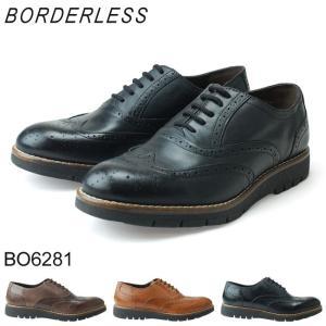 メンズ カジュアルシューズ BO6281 ブラック ダークブラウン キャメル BORDERLESS ビジネスシューズ ウィングチップ 内羽根 本革 3E 18SS06|hakimonohiroba
