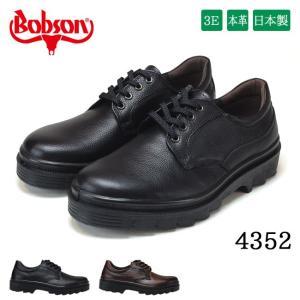 在庫限り ボブソン 4352 カジュアルシューズ メンズ 24.5cm〜27.0cm 3E 本革 日本製 19SS04|hakimonohiroba