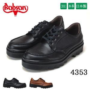 在庫限り ボブソン 4353 カジュアルシューズ メンズ 24.5cm〜27.0cm 3E 本革 日本製 19SS02|hakimonohiroba