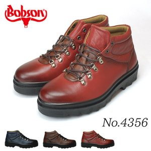 ボブソン 4356 メンズ カジュアルブーツ BOBSON ネイビー ダークブラウン レッドブラウン 3E 紳士靴 日本製 18FW10|hakimonohiroba