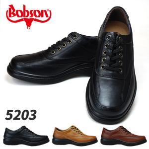 ボブソン カジュアルシューズ メンズ 5203 4E 24.5cm〜27.0cm ウォーキング 軽量  革靴 送料無料|hakimonohiroba