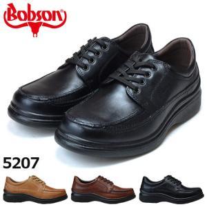 ボブソン BOBSON BO 5207 ビジネス カジュアルシューズ メンズ 4E 本革 ウォーキングシューズ|hakimonohiroba
