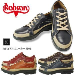 在庫限り BOBSON 本革 メンズ ウォーキングシューズ ボブソン 4501 カジュアルシューズ|hakimonohiroba