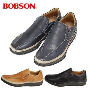 ボブソン BOBSON 5423 メンズ ウォーキングシューズ 3E 本革 レザー スリッポン 紳士 靴 日本製|hakimonohiroba