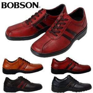 在庫限り BOBSON 本革ウォーキングシューズ ボブソン B5710 メンズシューズ|hakimonohiroba