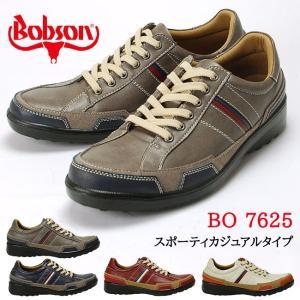 ボブソン メンズ ウォーキングシューズ BO-7625 本革 BOBSON 16SS05|hakimonohiroba