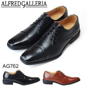 アルフレッドギャレリア AG762 メンズビジネスシューズ ブラック ブラウン 2E ストレートチップ 外羽根 紳士 VAN 18SS06|hakimonohiroba