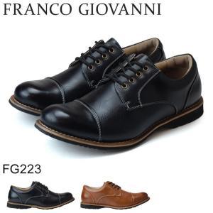 メンズビジネスシューズ 低反発 軽量 フランコ ジョバンニ FG223 FRACO GIOVANNI ブラック ブラウン VAN 18SS06|hakimonohiroba