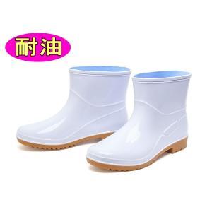 レディース ショート丈 耐油長靴 軽量 作業長靴 白長靴 ホワイト