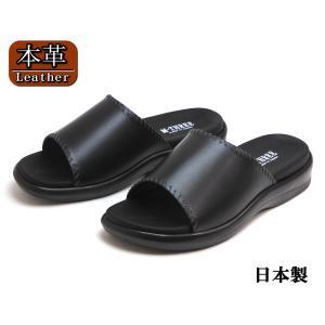 ■カラー:ブラック(黒) ■アッパー素材:天然皮革 ■底素材:合成底 ■■生産国:日本(MADE I...