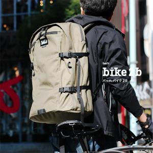 BACH/バッハ バックパック BIKE 2B/バイク2B hakkle